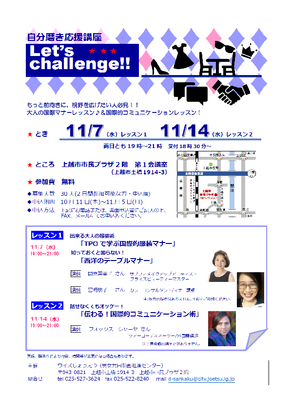 http://hand-shake.jp/event/%E8%87%AA%E5%88%86%E7%A3%A8%E3%81%8D%EF%BC%91.png