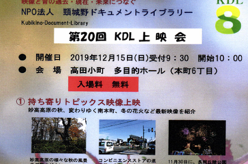 kdl12thum.png